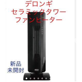 デロンギ(DeLonghi)の【新品未開封】デロンギ セラミック タワー ファンヒーター(ファンヒーター)