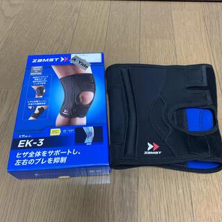 ザムスト(ZAMST)のZAMST 膝サポーター(トレーニング用品)