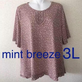 MINT BREEZE - 定価4515円 新品 ミントブリーズ 3L カットソー Tシャツ 大きいサイズ