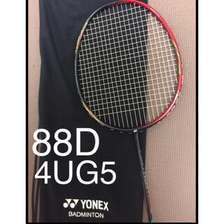 YONEX - アストロクス ASTROX 88D 4UG5 ヨネックス バドミントンラケット