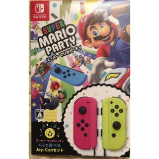 Nintendo Switch - スーパー マリオパーティ 4人で遊べる Joy-Conセット Switchソフト