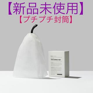 【新品未使用】バルクオム THE BUBBLE NET 洗顔ネット バブルネット(洗顔ネット/泡立て小物)