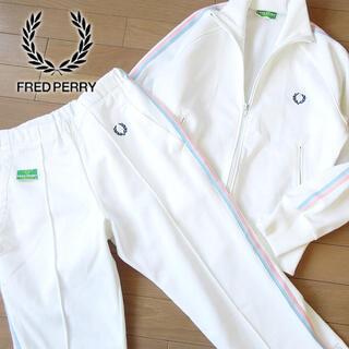 フレッドペリー(FRED PERRY)の美品 L フレッドペリー レディース ヴィンテージジャージ上下 ホワイト(セット/コーデ)
