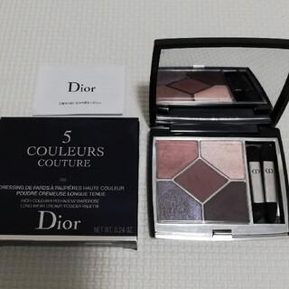 Dior - Dior TUTU アイシャドウ