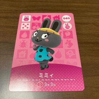 Nintendo Switch - amiiboカード
