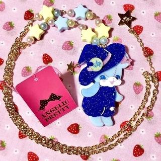 Angelic Pretty - ☆新品☆Little Witchはにかみベアーネックレス〈サックス〉