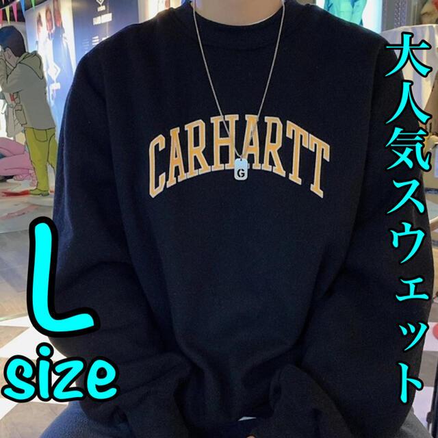 carhartt(カーハート)の新品 カーハートスウェット メンズのトップス(スウェット)の商品写真