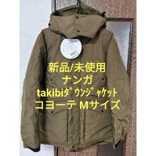 NANGA - 【格安出品】ナンガ takibi ダウンジャケット コヨーテ Mサイズ
