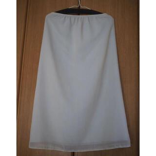 JILLSTUART - JILL STUART ブルーのロングスカート