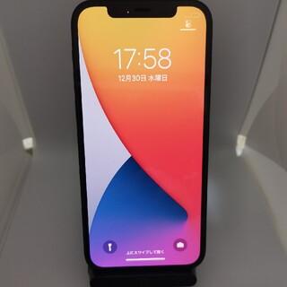 新品未使用 iphone12 mini 64 ブルー(スマートフォン本体)