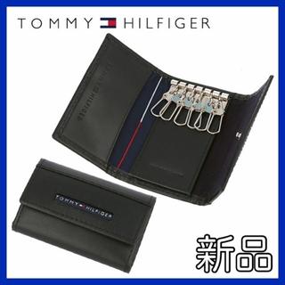 トミーヒルフィガー(TOMMY HILFIGER)の【新品】TOMMY HILFIGER キーケース 黒 メンズ(キーケース)