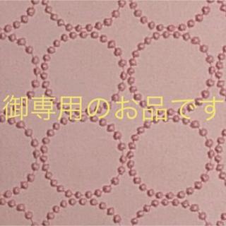 mina perhonen - ミナペルホネン dop choucho  ハギレ