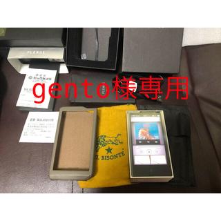 gento様専用 Cowon PLENUE R 128GB(ポータブルプレーヤー)