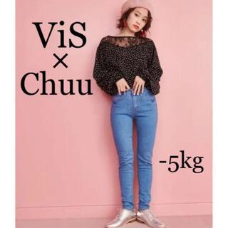 ViS - ViS×chuu -5kgJEANSシンプルスキニーパンツ 高橋愛