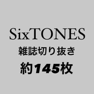 SixTONES 切り抜き アイドル雑誌 ジェシー 田中樹 松村北斗 森本慎太郎(アイドルグッズ)
