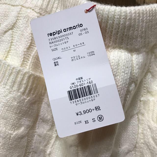 repipi armario(レピピアルマリオ)のレピピアルマリオ ニット ショーパン レディースのパンツ(ショートパンツ)の商品写真