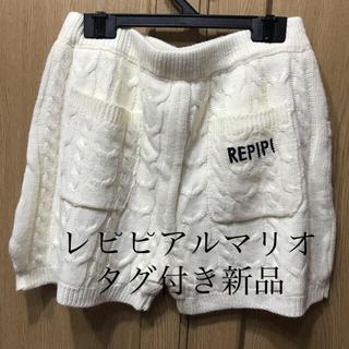 repipi armario - レピピアルマリオ ニット ショーパン