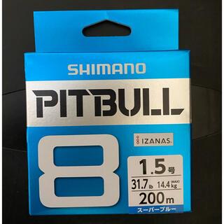 シマノ(SHIMANO)のPITBULL8(釣り糸/ライン)