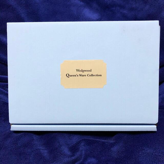 WEDGWOOD(ウェッジウッド)の新品WEDGWOODウェッジウッド ペアタンブラー インテリア/住まい/日用品のキッチン/食器(グラス/カップ)の商品写真