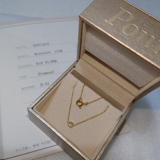 ポンテヴェキオ(PonteVecchio)のポンテヴェキオ  ダイヤモンド ブレスレット K18(ブレスレット)