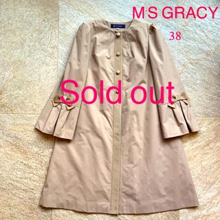 M'S GRACY - 38サイズ  M'S GRACY エムズグレイシー ライナー付 コート