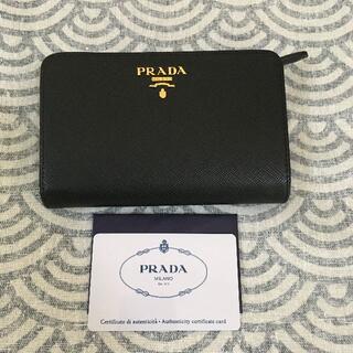 PRADA - プラダ折り財布 美品