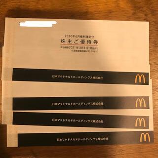 マクドナルド(マクドナルド)のマクドナルド 株主優待 4冊(フード/ドリンク券)