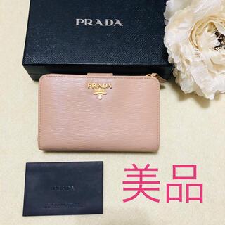 PRADA - 美品♡PRADA二つ折り財布♡MOVE