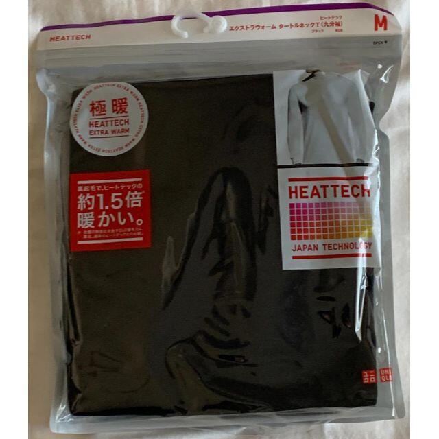 UNIQLO(ユニクロ)のユニクロ 極暖 ヒートテック タートルネックT メンズのトップス(Tシャツ/カットソー(七分/長袖))の商品写真