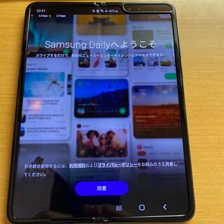 Galaxy - Galaxy Fold 5G simフリー 即発送