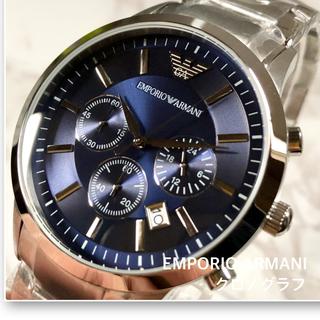 エンポリオアルマーニ(Emporio Armani)の【新品】アルマーニ ARMANI メンズ 腕時計 クロノグラフ シルバー(腕時計(アナログ))