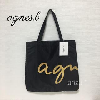 agnes b. - アニエスベー エコバッグ * ブラック
