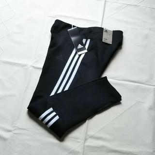 adidas - adidas M スポーツウェア 新品