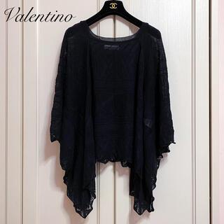 VALENTINO - 【VALENTINO】レース編みニットポンチョ