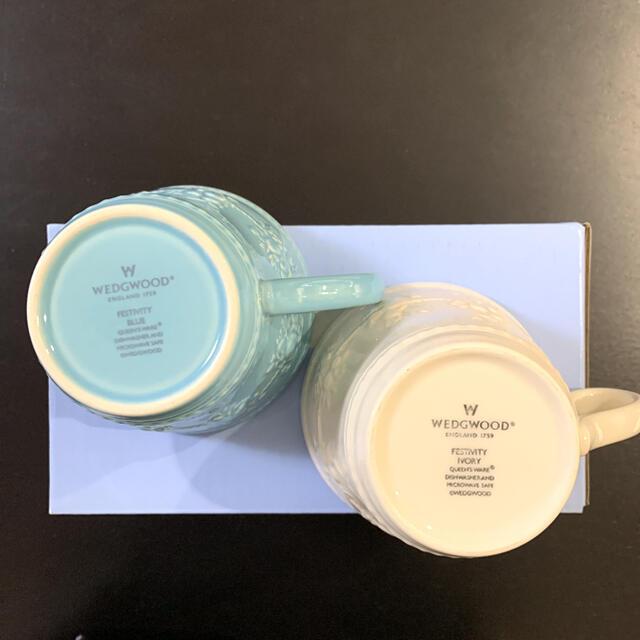 WEDGWOOD(ウェッジウッド)の【新品・未使用】ウェッジウッド マグカップ インテリア/住まい/日用品のキッチン/食器(グラス/カップ)の商品写真