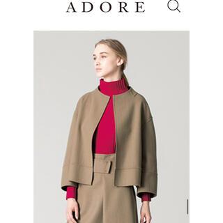 ADORE - ADORE  アドーア ジャケット ベージュ系