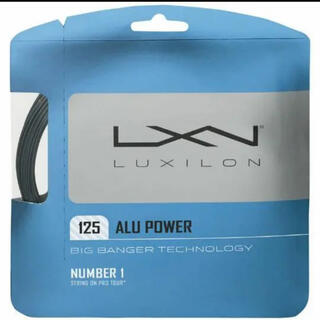 ルキシロン(LUXILON)のルキシロン アルパワー125(その他)