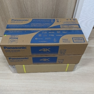 Panasonic - パナソニック ディーガ ブルーレイディスクレコーダーDMR-2CW100