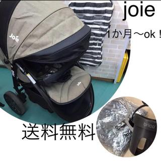 ジョイー(Joie (ベビー用品))のjoie  1か月〜 三輪バギー ストローラー  ベビーカー(ベビーカー/バギー)