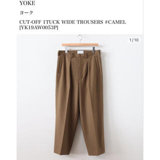 COMOLI - yoke CUT-OFF 1TUCK WIDE TROUSERS  19aw