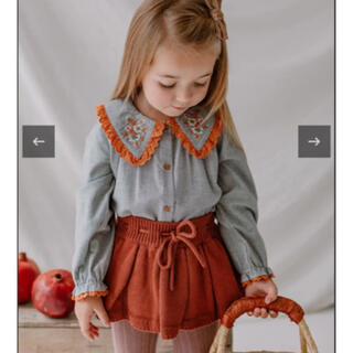 Caramel baby&child  - happyology Roseleigh Bloomer Skirt