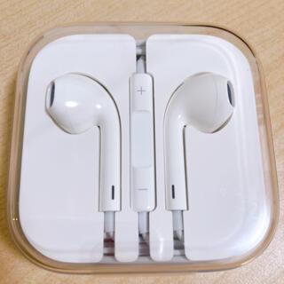 Apple - iPhone純正イヤホン 新品未使用未開封
