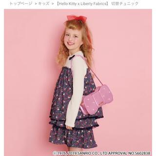 mezzo piano - 新品 Hello Kitty x Liberty Fabrics 切替チュニック