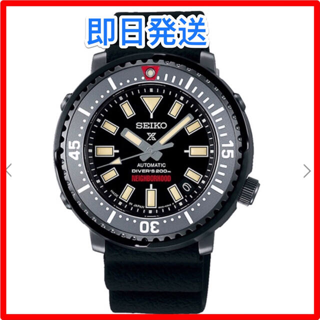NEIGHBORHOOD(ネイバーフッド)のNEIGHBORHOOD SEIKO PROSPEX ネイバーフッド セイコー メンズの時計(腕時計(アナログ))の商品写真