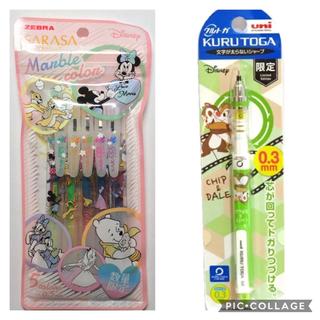 Disney - ディズニー SARASA マーブルカラー ペン チップ&デール クルトガ0.3