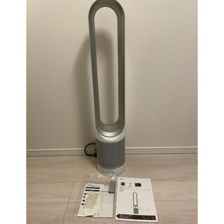 Dyson - 保証有 ダイソン 空気清浄機 Dyson Pure Cool TP03 WS