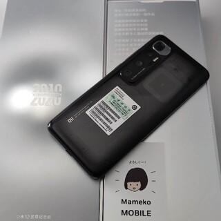 極上中古 mi10 Ultra 12/256GB 透明版