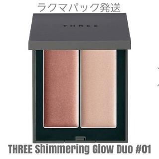 THREE - スリー THREE シマリング グロー デュオ  01  6.8g