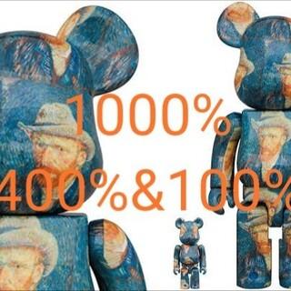 メディコムトイ(MEDICOM TOY)のBE@RBRICK Van Gogh Museum 1000% 3点セット(その他)