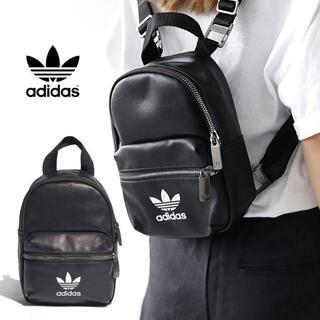 adidas - 【人気商品】adidas ミニリュック アディダスリュック